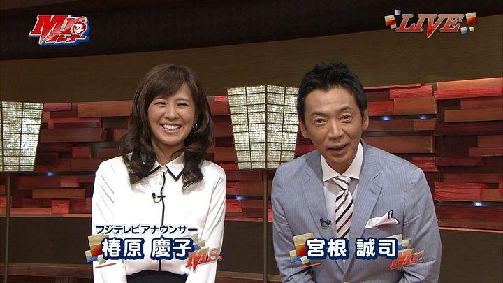 tsubakihara20130818_03.jpg