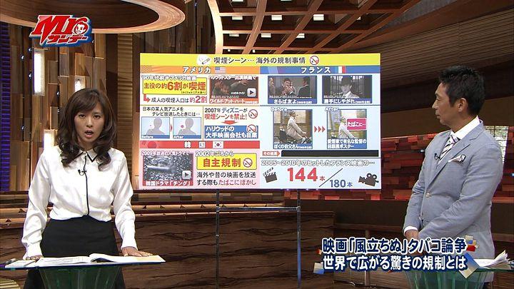 tsubakihara20130818_05.jpg