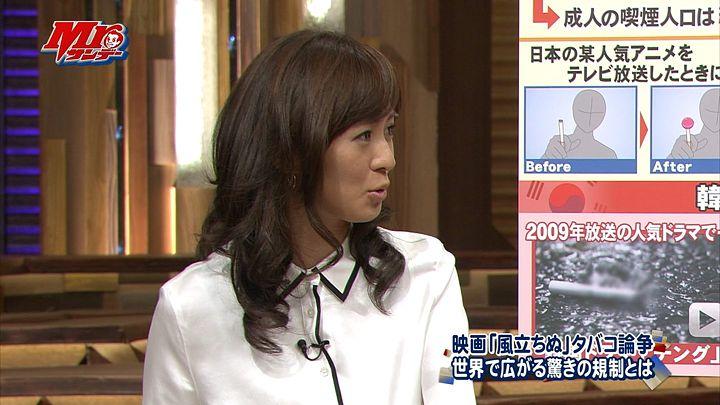 tsubakihara20130818_06.jpg
