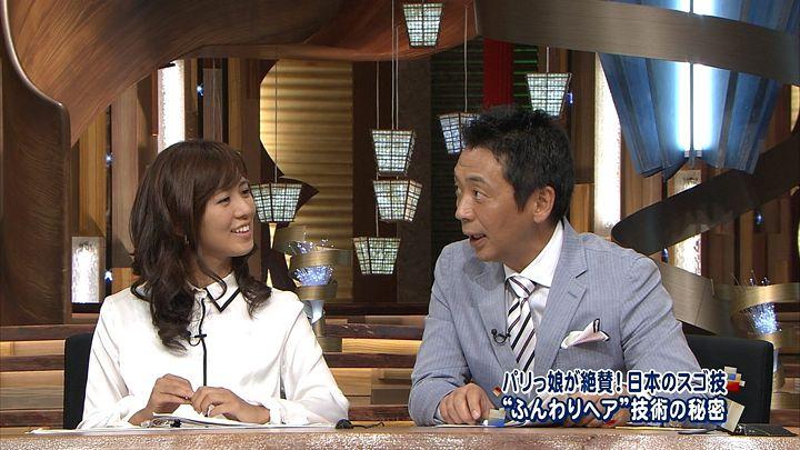 tsubakihara20130818_12.jpg