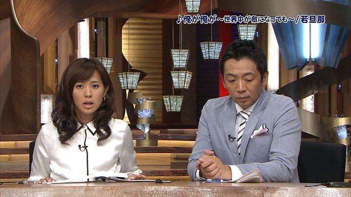 tsubakihara20130818_13.jpg