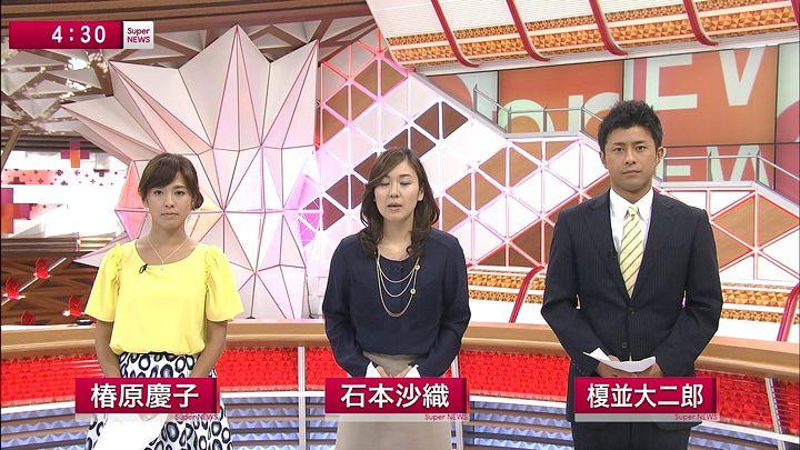 tsubakihara20130819_01.jpg