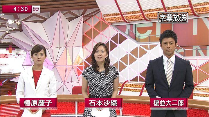 tsubakihara20130827_01.jpg