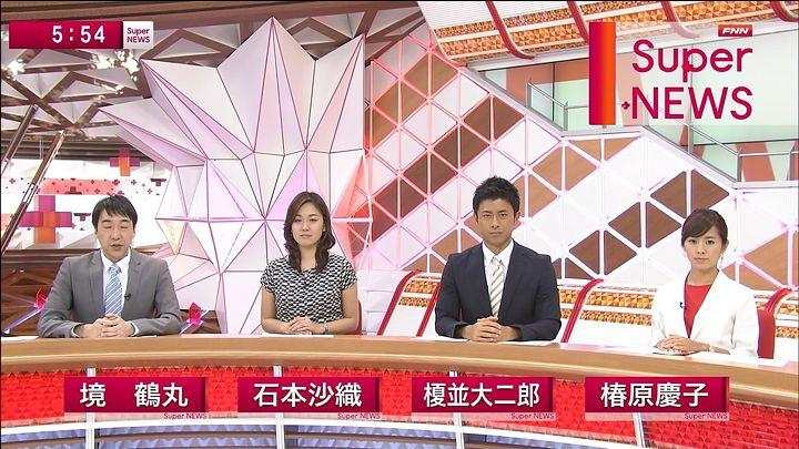 tsubakihara20130827_05.jpg