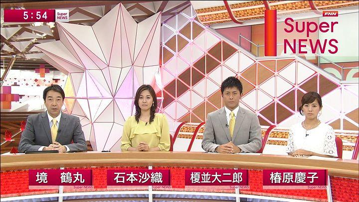 tsubakihara20130831_03.jpg
