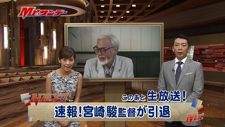 tsubakihara20130901_01.jpg