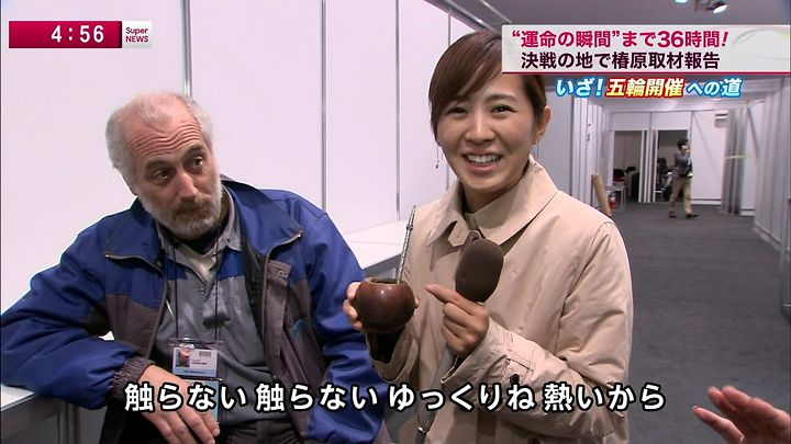 tsubakihara20130906_14.jpg