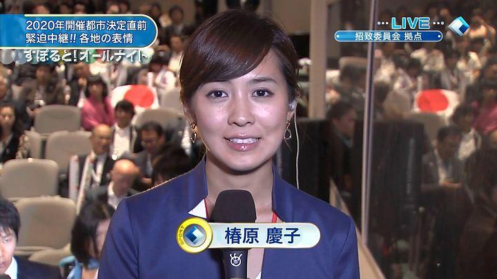 tsubakihara20130907_09.jpg
