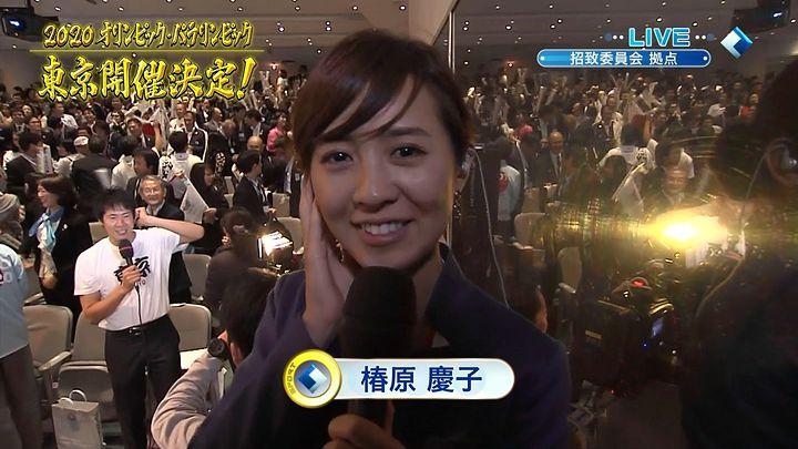 tsubakihara20130907_19.jpg