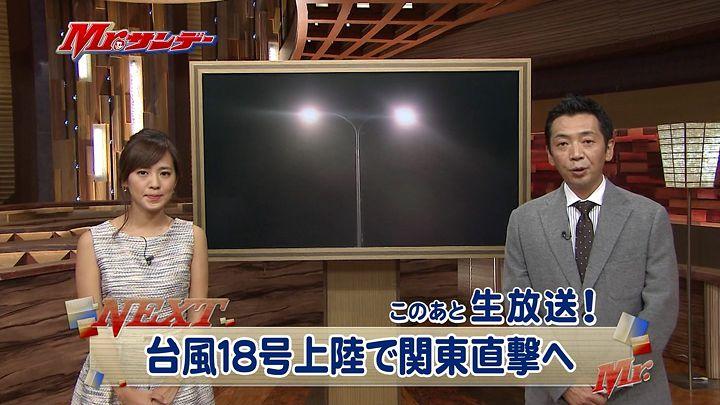 tsubakihara20130915_01.jpg