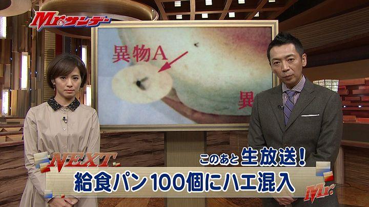 tsubakihara20130929_01.jpg