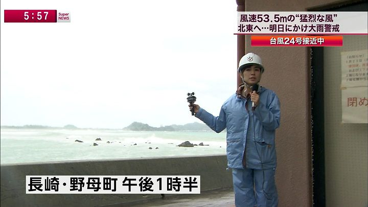 tsubakihara20131008_09.jpg