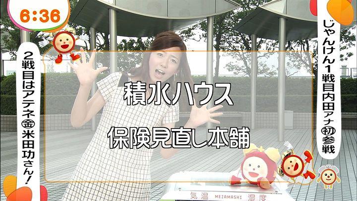 uchida20130902_23.jpg