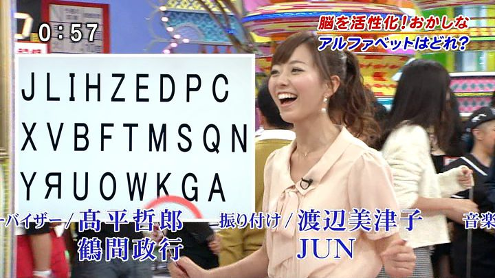 uchida20131018_04.jpg