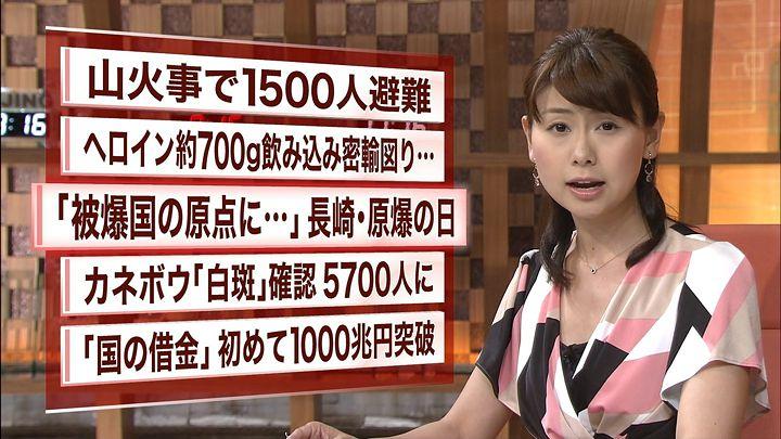 yamanaka20130809_24.jpg
