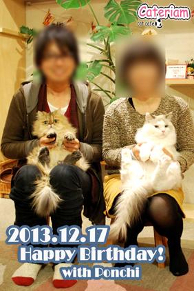 20131217birth.jpg