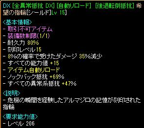 201312162043460bc.png