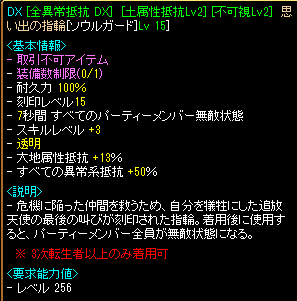 201312162043472b3.png