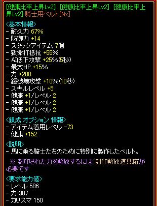 20131224213258e13.png
