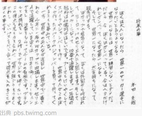 1216keisuke_yume.jpg
