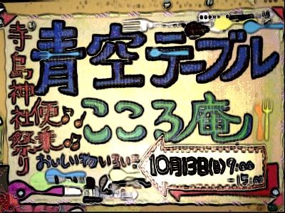fc2blog_20131014111848af6.jpg