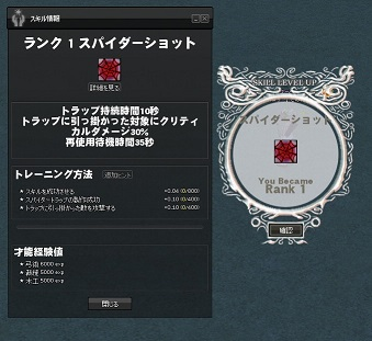 20130807224546f87.jpg