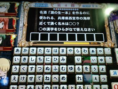 CA3C0241_20130619211007.jpg
