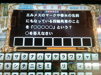 CA3C1089.jpg