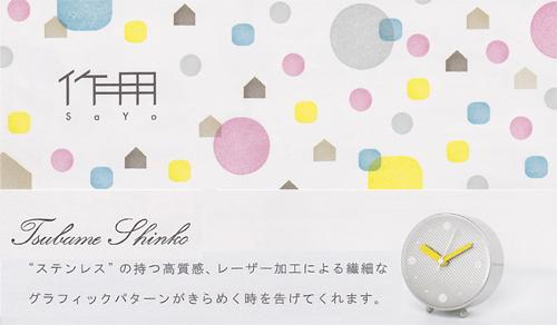 kata_blog.jpg