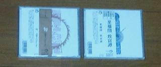 SYUN11-12J.jpg