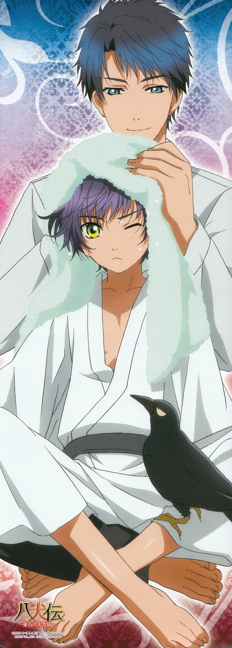 dgdg875_anime_wallpaper_hakkenden-23954.jpg