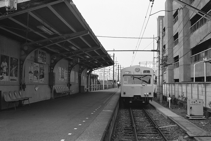 第7回鶴見線その1_扇町駅レタッチ済み