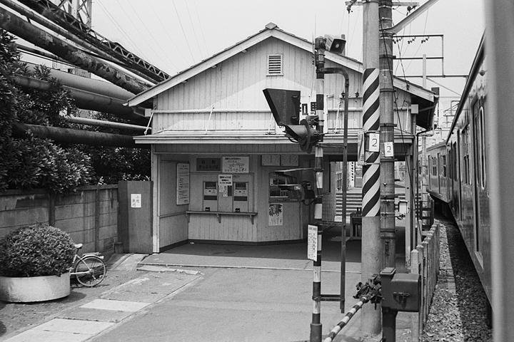 鶴見線4_昭和駅02