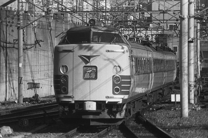 特急鳥海485系_上野駅