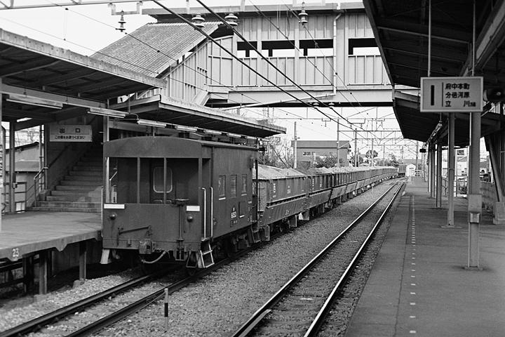 南多摩_石灰石列車_02