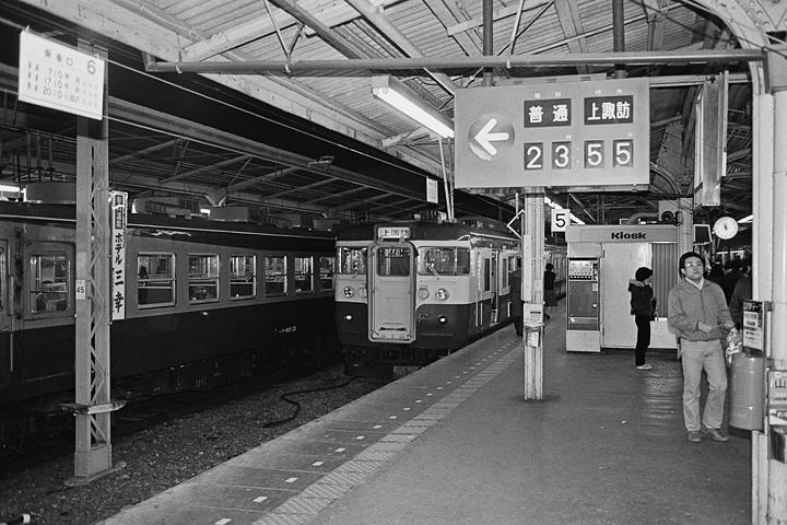 19850314新宿駅_441M_01