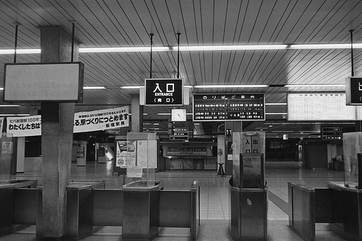 19850314新宿駅南口改札_01