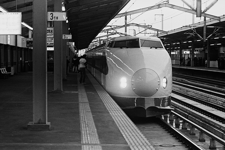 19850314宇都宮駅_東北新幹線上野開業一番列車_01