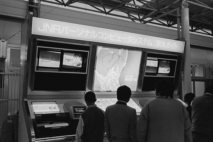 19850314万博中央駅_常磐線_04