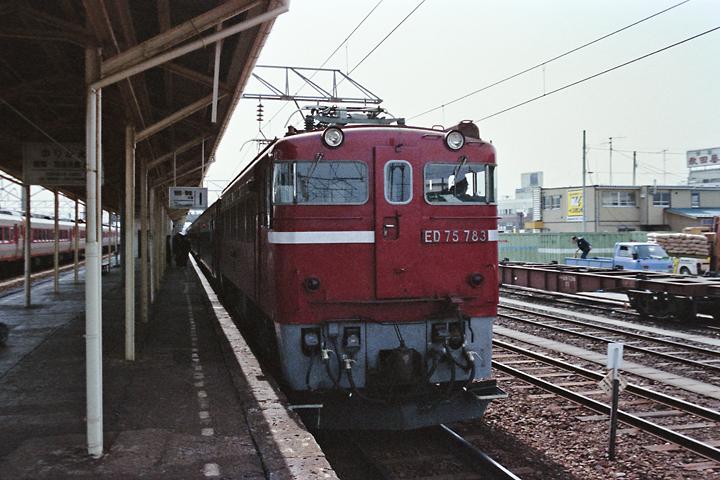 600320羽越本線_羽後本荘駅_ED75+50系客車