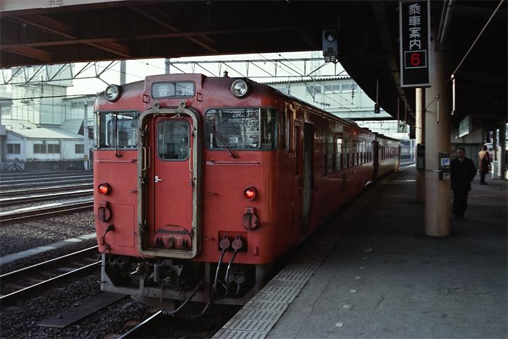 600320東北本線_仙台駅_丸森線直通キハ48普通列車