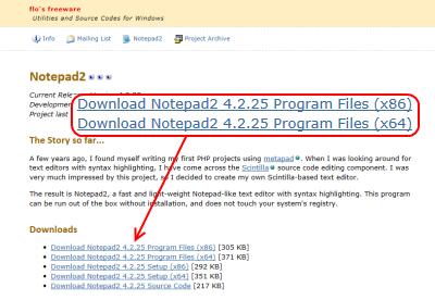 Notepad2 ダウンロードページ