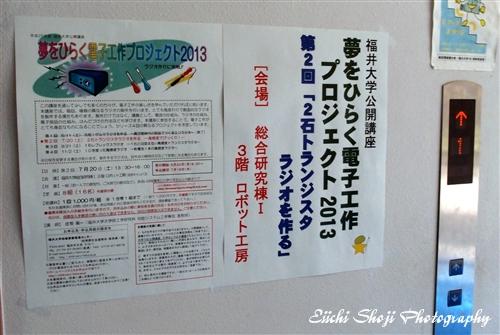 P7201363.jpg