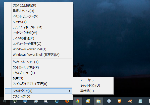 2013062821360682b.png