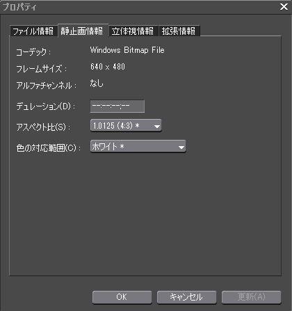 20130717215712f2b.jpg