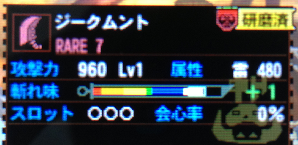 MH4_5.png