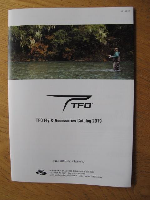 TFO1.jpg