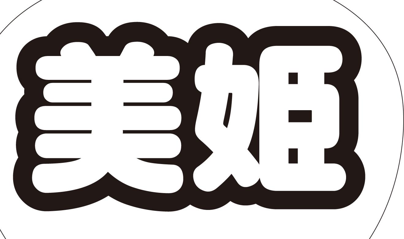Ug4-2.jpg