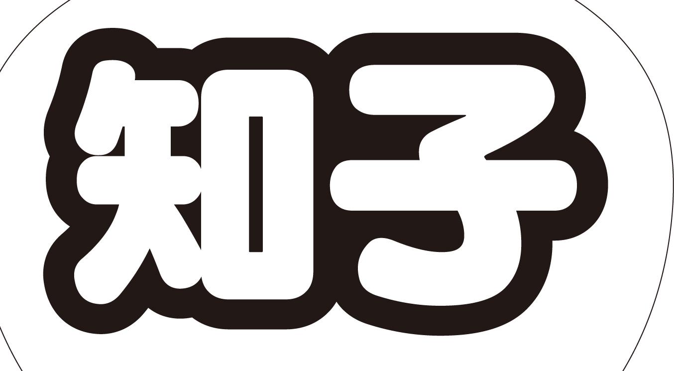 Ug5-2.jpg