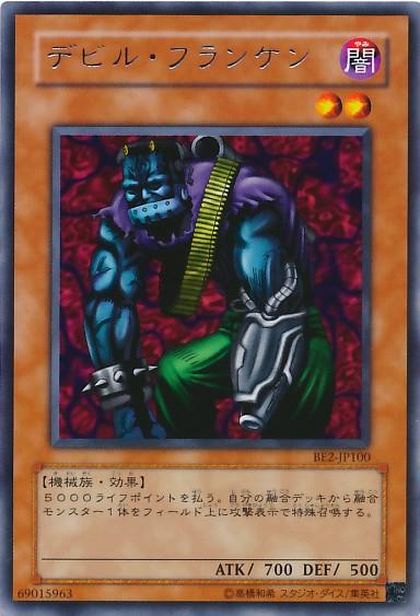 card100014804_1.jpg